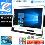 Windows 10 テンキー付 15.5ワイド SONY VAIO VPCCB Core i5 2450M 4GB 750GB WiFi カメラ BDマルチ Bluetooth Office 2016