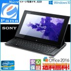 Windows 10 フルHD スライダーハイブリッドPC タッチ機能 SSD搭載 SONY VAIO SVD11219CJB Intel Core i5 3317U 4GB 128GB BLUETOOTH Wi-fi WPS Office2016