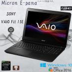 Windows 10 タッチ フルHD 15型ワイド SONY VAIO SVF15N1A1J Intel Core i5 4200U 8GB 超大容量1TB BLUETOOTH WPS-Office 2016 元箱