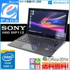Windows 10 11型ノート SSD ウルトラブック SONY VAIO SVP112A1CN Intel Core i7 4500U 4GB 256GB 無線LAN Bluetooth機能 WPS-Office2016搭載 訳アリ