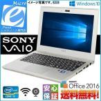 中古パソコン Windows10 ウルトラ基準 11.6型 SONY VAIO SVT1111AJC SSD128GB搭載 Core i5-3317U低電圧 4GB WPS-Office2016 訳アリ