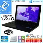 Windows10 13型ノートパソコンHD SONY VAIO SVZ1311AJ 三世代Core i5 4GB SSD128GB 無線LAN WXGA++ 1600 × 900 Office2016搭載 Bluetooth Wi-Fi HDMI