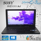 Windows10 13.1 型ノートパソコン SONY VAIO SVZ1311AJ Intel Core i5 3210M-2.50GHZ 4GB SSD128GB 無線 Bluetooth機能 Office2016搭載