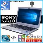 Windows10 中古A4ノート 送料無料 SONY VAIO VPCS11AFJ Core i5 2.26GHz 4GB 250GB スーパーマルチ Wi-fi Bluetooth カメラ 指紋センサー Office2016搭載
