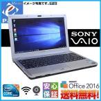 Windows10 中古B5ノート 送料無料 VAIO VPCS149FJ Core i3-380M 2.53GHz 4GB 250GB スーパーマルチ Wi-fi カメラ 指紋センサー Office2016搭載