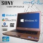 Windows 10 Home B5型ノートパソコン SONY VAIO VPCSA2AJ Intel Core i7 SSD128GB 無線LAN Bluetooth機能 Kingsoft Office搭載 マウス付き