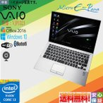中古パソコン タッチパネル機能搭載 Windows 10 13.3型ワイド SONY VAIO VJP1321 Intel Core i3-5005U 4GB SSD128GB フルHD カメラ付 Kingsoft Office