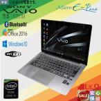高性能 中古パソコン タッチパネル機能搭載 Windows 10 13.3 型ワイド SONY VAIO VJZ13A1 Intel Core i5 5257U 8GB 256GB Kingsoft Office