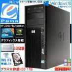 Windows10 Workstation HP Z200 Core i5-3.20GHz 8GB SSD 120GB + HDD 1000GB DVD�ޥ�� NVIDIA FX1800 ̵��LAN WPS-Office2016 ����̵��
