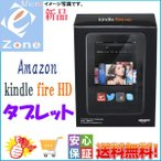 Amazon 電子書籍リーダー Reader kindle Fire HD 7インチ 32GB