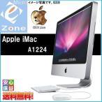 �߸˸¤� Apple iMac A1224 mid2007 20.1inch��2.66GHz Intel Core 2 Duo 2GB 250GB SuperDrive Mac OS X 10.7.5 Lion���