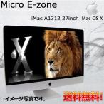 ������2560��1440 Apple iMac A1312 Late 2009 27inch��3.06GHz Intel Core 2 Duo 4GB 1TB SuperDrive Mac OS X 10.7.5 Lion���