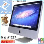 �߸˸¤� Apple iMac A1224 Early2008 20.1inch��2.66GHz Intel Core 2 Duo 2GB 320GB SuperDrive Mac OS X 10.7.5 Lion���