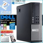 ショッピングOffice あすつく 送料無料 Windows7 Office2013 DELL 高性能デスクトップ 990SFF 極速Core i5 2400 3.10Ghz メモリ4GB 大容量HDD250GB DVD-ROM