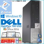 ウルトラ 省スペース ミニデスクPC Windows 7 Office2016 DELL Intel Core 2 Duo-3.0GHz 2GB 160GB OptiPlex 780 USD