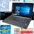 Windows10 フルHD ウルトラブック Dell XPS13-L322X Core i7 3537U-2.50GHz 8GBメモリ SSD256GB搭載 Wi-fi Bluetooth Offioce2016