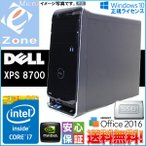 Windows10 ゲームPC Dell XPS 8700 クアッドコアCore i7 4790 3.60GHz 8GB 新品SSD240GB + HDD 1TB NIVIDIA GT720 DVDマルチ Bluetooth HDMI WPS-Office2016
