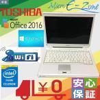 13.3型 EPSON Endeavor NA802 中古ノートパソコン 送料無料 EPSON Core 2 DOU 2.27GHz Windows10 Bluetooth Kingsoft Office2016搭載