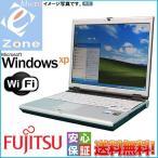 送料無料 Windows XP 中古美品 Fujitsu FMV-B8240 無線LAN付 Ultra ATA固定式 ハードディスクドライブ搭載