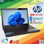 ショッピングOffice テンキー付 中古A4ノート Windows 10 HP ProBook 4510s Cel-1.66GHz 2GB 160GB ワイヤレス DVD 送料無料 WPS-office2016 訳あり