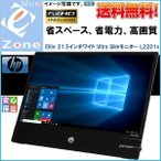 ��� �ե�HD HP Elite L2201x 21.5������磻�� Ultra Slim��˥��� DisplayPort MVA TFT�ѥͥ� 1677���� ����̵��