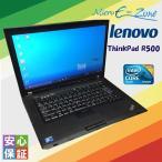 激安 送料無料 中古パソコン Windows 10 15.4型 Lenovo ThinkPad R500 Intel Core 2 Duo P8700 2GB 160GB DVDドライブ Kingsoft Office 数量限定
