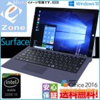 Windows10 高解像度 2in1 タブレットPC Microsoft Surface 3 送料無料 SSD128GB搭載 Core i5-4300U 4GB Wi-fi カメラ WPS Office 2016 キーボード付