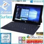 Windows10 2in1 タブレットPC Microsoft Surface 送料無料 SSD128GB搭載 Core i5-3317U 4GB Wi-fi WPS Office 2016 キーボード付