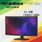 HDMI対応 送料無料 三菱電機 RDT222WLM-A(BK) 21.5型ワイドTN方式ノングレア(反射防止)フルHD液晶モニタ スピーカー搭載 HDCP対応