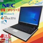 Yahoo!Micro E-zone中古品 Windows 10済 大画面 15型 人気モバイル 安心日本製 NEC LAVIE VYシリーズ Cel-2.0GHz 2GB 80GB DVD WPS-Office2016 6700円からお得!!大量在庫