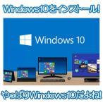 Micro E-zoneで買える「大人気 商品スペック アップ OSインストール(Windows 10) メモリを増設 WPS 無線 お客様の悩みやご希望に出来る限りお応え 1円〜」の画像です。価格は1円になります。