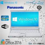 Windows10 12.1型ノートパソコン Panasonic レッツノート CF-NX1 二世代Core i5 4GB 無線LAN Bluetooth機能 カメラ DtoDリカバリ領域 Kingsoft Office2016搭載