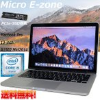 Retina Apple MacBook Pro A1502 13-inch Mid2014 Intel Core i5 メモリ8GB PCIe SSD 128GB FaceTime HDカメラ Mac OS 10.12.6 Sierra JISキー