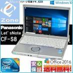 ショッピングPanasonic 中古ノートパソコン 送料無料 Win7 Office2013 Panasonic Let'sNOTE CF-S8H■高速Core 2 Duo-2.53GHz 大容量250GB DtoDリカバリ領域【オプション追加可能】