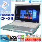 Windows10 人気レッツノート WPS Office 2016 WiFi Panasonic CF-S9 Intel Core i5 4GB 大容量250GB DVD-ROM 正規ライセンスキー