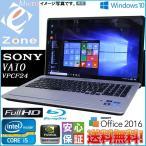 フルHD タッチパネル ウルトラブック Win10 Office2016 送料無料 SONY VAIO Duo 13 SVD1322A1J ブラック■極速Core i7 4500U 8GB SSD256GB WiFi カメラ