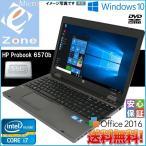 東芝 HP A4サイズ ノートパソコン Win10 Office