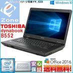 Windows10 テンキー付 新品SSD Office2016 無線LAN A4ワード 東芝 dynabook B552 Core i5 3320M 2.60GHz 4GB DVD 正規ライセンスキー付