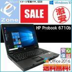 中古パソコン Windows10 15.4インチワイド HP 6710b ノート Intelプロセッサー 2GB 80Gb DVDドライブ搭載 WPS Office 2016 送料無料