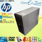 【送料無料】【nVIDIA Quadro 2000搭載】HP Z400 Workstation■超高速Xeon W3520-2.66GHz(4コア8スレッド)/6GB/500GB/リカバリ領域あり/Win7 Pro(64bit)整備済