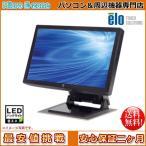 送料無料【超稀少】【送料無料】Elo Touch Solutions★ET2200L-8CJA-0-GY-G■22.0型ワイド超音波表面弾性波方式LCDデスクトップタッチモニター