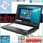 中古ノートパソコン 富士通(FUJITSU) Windows 10 Office 無線LAN