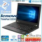 即日発送 Windows7  Lenovo ThinkPad X220 Intel Core i5 vPro 320GB 無線LAN Bluetooth機能 指紋 DtoDリカバリ領域 Kingsoft Office 2016搭載