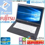 激安 Windows 10 A4型ノート 送料無料 富士通 LIFEBOOK A561 64bit Core i5 2520M 2.50GHz 4GB 250GB DVDマルチ Office 2016