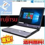 激安 中古パソコン Windows10 富士通 モバイル Lifebook P7シリーズ Intelプロセッサー搭載 2GB 80GB WPS-Office2016 訳アリ