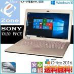 世界最軽量 送料無料 Win7 SONY VAIO Xシリーズ(VPCX13ALJ) デュアルコアAtom Z550 2GB SSD64GB 無線LAN カメラ ブラック Office 2013搭載