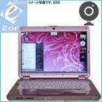 大人気 中古ノートパソコン SONY Corei3 Office A4サイズ