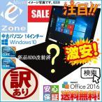 即日発送 大画面コンバーチブル型タブレットPC Windows7 Office 2013搭載 富士通 FMV-T8290■Core 2 Duo-2.53GHz 2GB 160GB スーパーマルチ DtoD領域