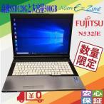 Windows10 Core i7 新品SSD搭載 15.6型ワイド Fujitsu LIFEBOOK E741 2640M 2.80GHz 4GB 120GB マルチ 無線あり Office2016搭載