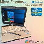 送料無料 HP ノートパソコン 無線 A4サイズ Office Win7